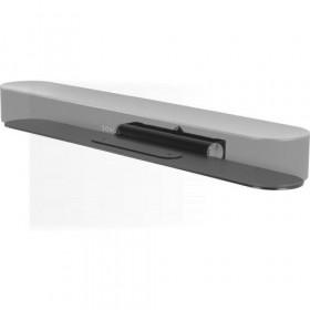 Flexson Adjustable Wall Bracket for Sonos Beam